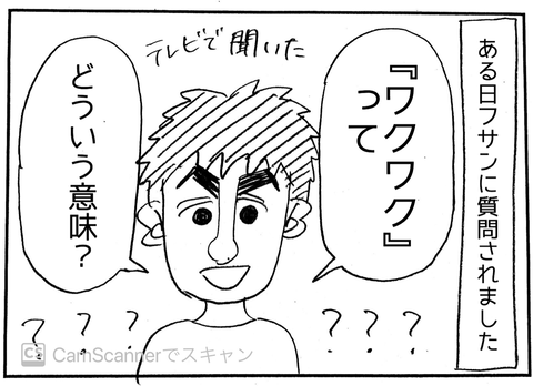 IMG_5686