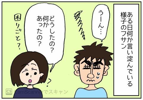 IMG_3594