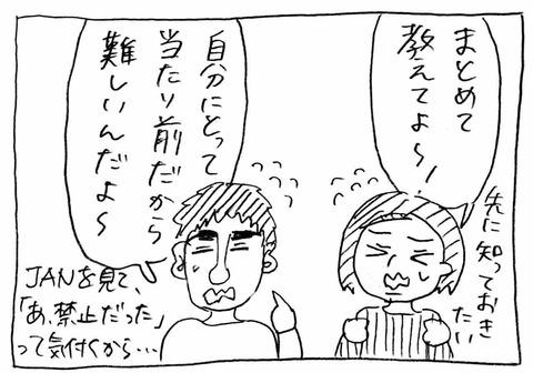 IMG_9282