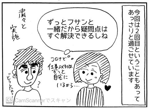 IMG_6084