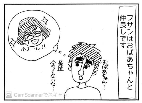 IMG_5977