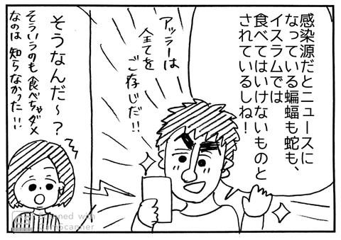 IMG_4798
