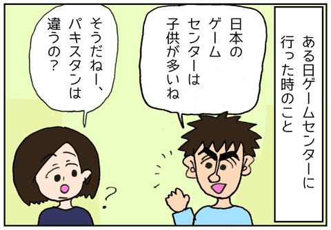 IMG_4380