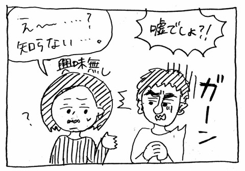 IMG_9722