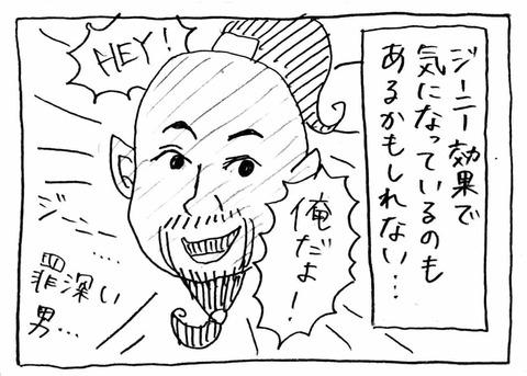 IMG_9642