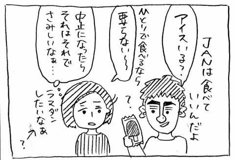 IMG_9426