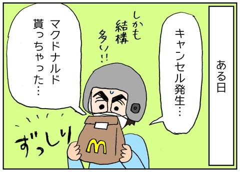 IMG_4718