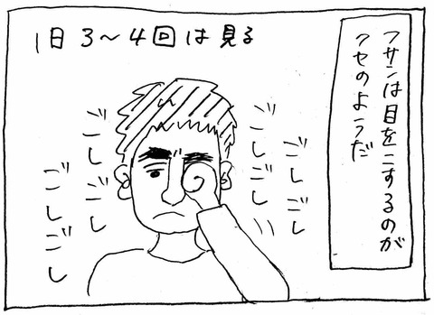 IMG_8728