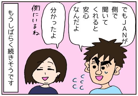 IMG_4691