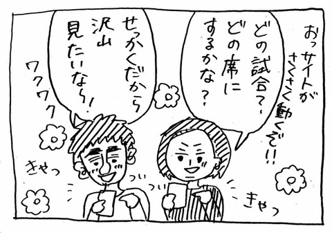 IMG_9752