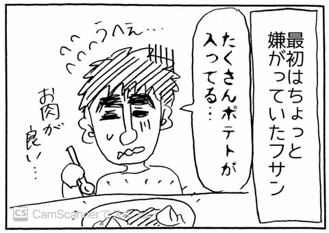 IMG_9977