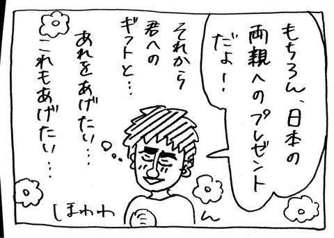 IMG_0267