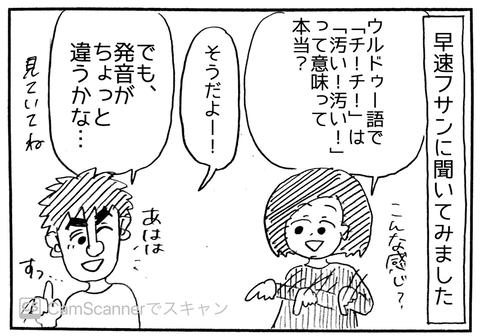 IMG_6949