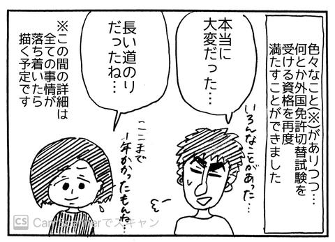 IMG_7765