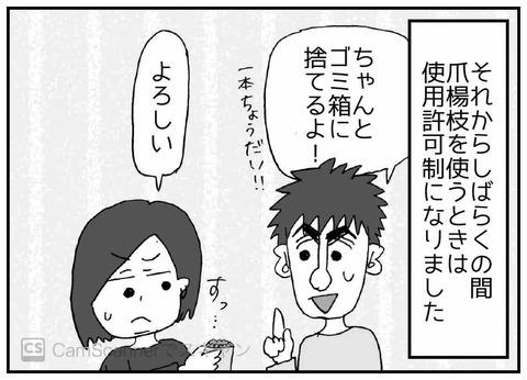 IMG_0894