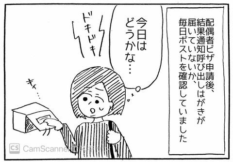 IMG_9780