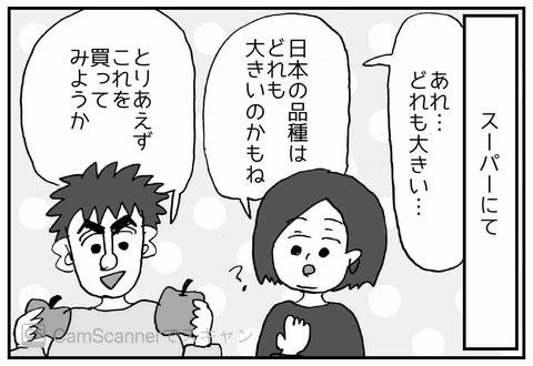 IMG_2725