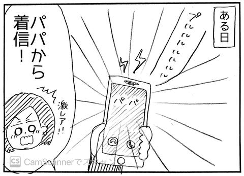 IMG_6609