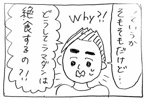 IMG_9054