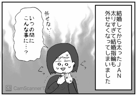 IMG_0827