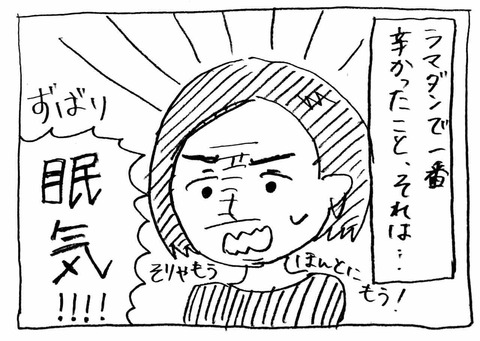 IMG_9155