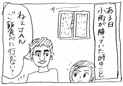 IMG_8468