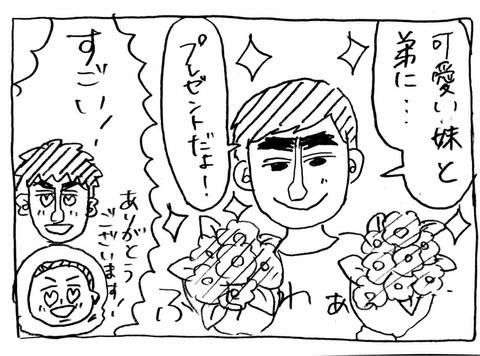 IMG_2492