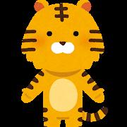 animal_stand_tora