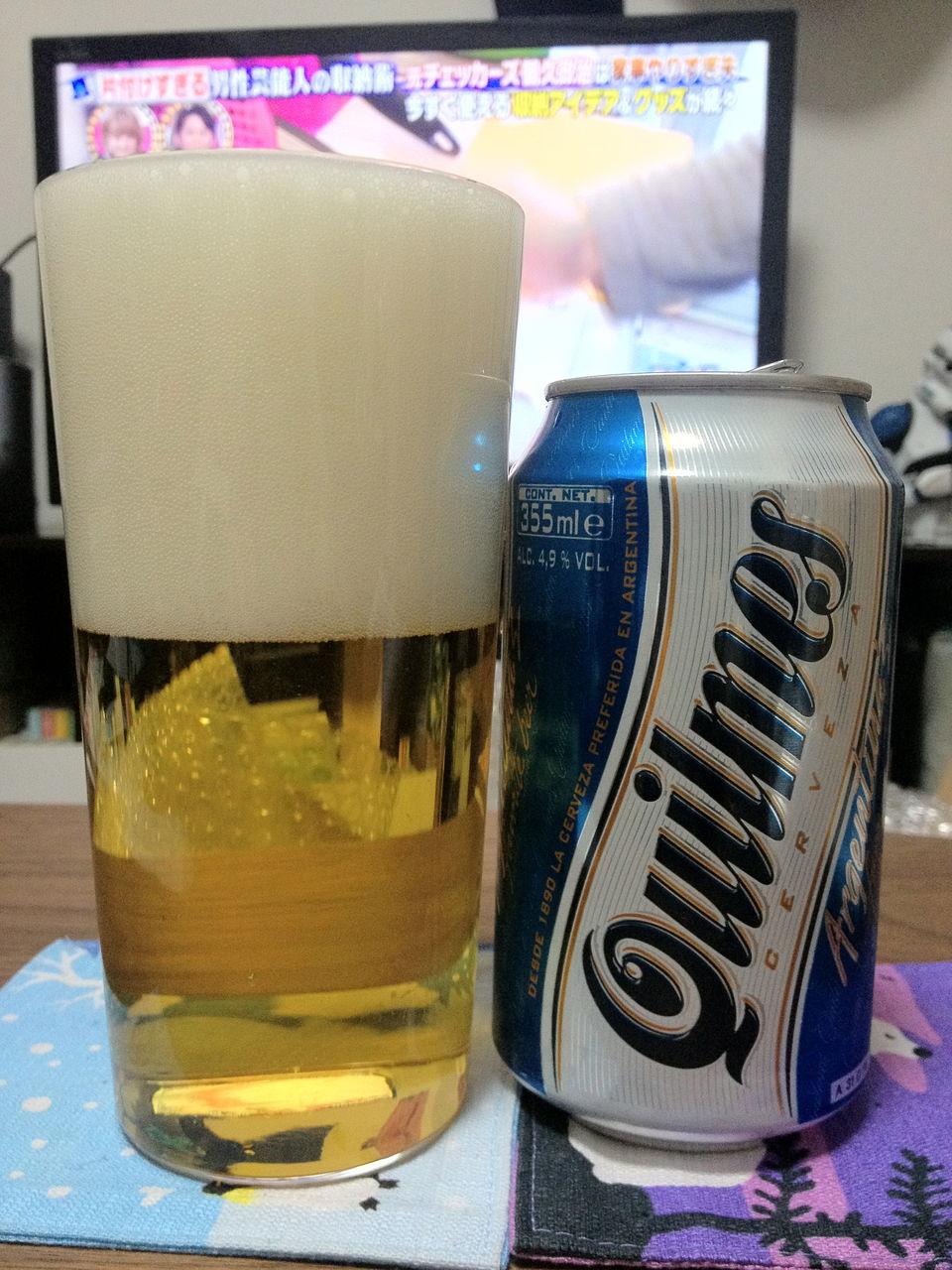 キルメスビール : ビールくずの...