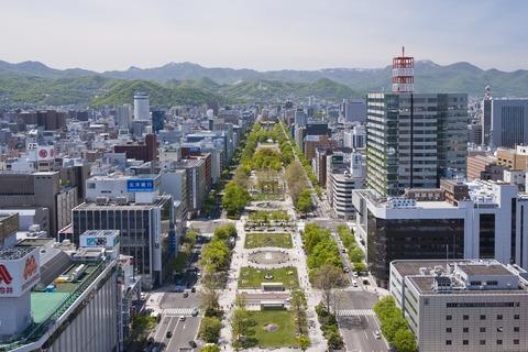北海道の人気就職先