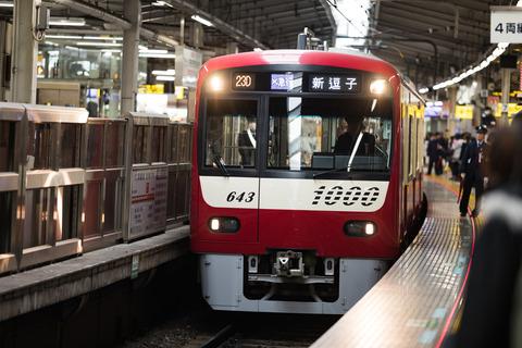 就活中の大学生なんやが都内で混雑率低い電車教えてください