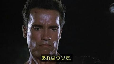 神戸製鋼「影響は200社と言ったな。あれは嘘だ」