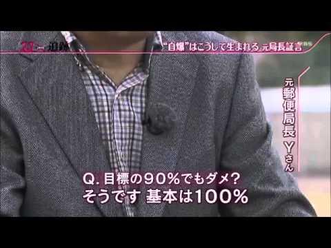 日本郵便の評判