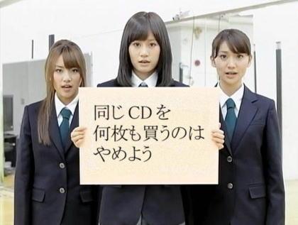 CD,オワコン,凋落,原因,JASRAC,カスラック