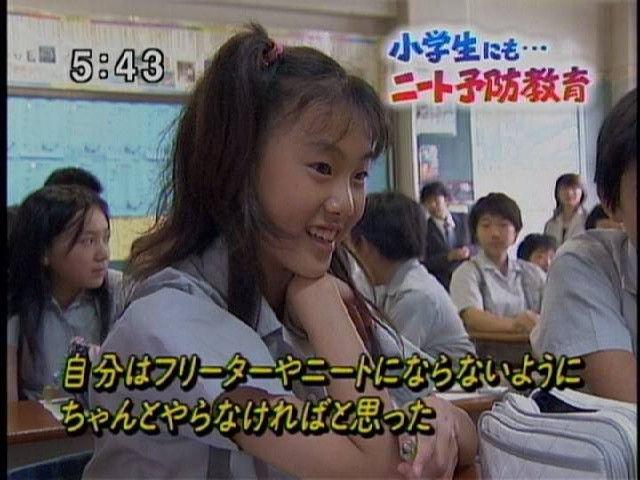 小 学 生 と S E X が し た い 5 1 [無断転載禁止]©2ch.netYouTube動画>15本 ->画像>1104枚