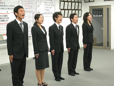 日本軍,組織,営業,気合い,根性,足りない,甘え