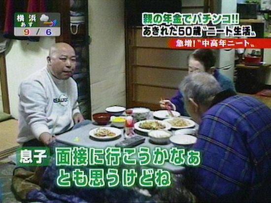 【チョンモメン】高須院長と揉めてるツイッター主、精神的に追い込まれる「どうすれば許してくれますか?死ねばいいんですか?★2  [535898635]->画像>137枚