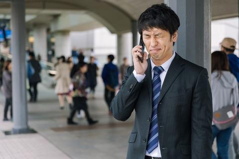 yuseiookawa1971947_TP_V