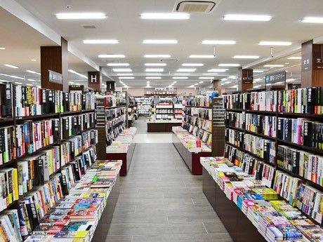 書籍,既得権益