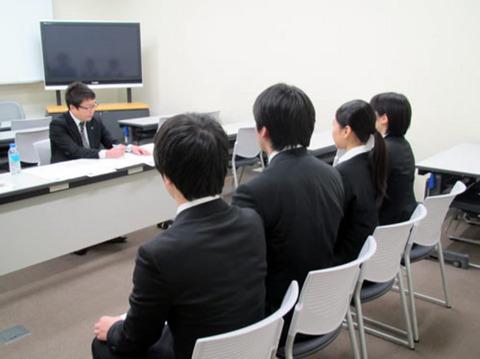 就職活動,面接,質問,企業研究,簡単,やり方,コツ