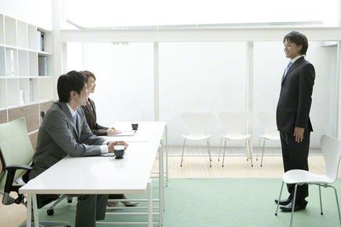 就職活動,あがり症,対策