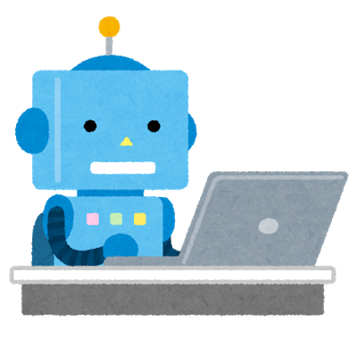 [新卒就活生必見]AIによりなくなる数年で仕事を紹介する