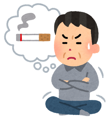 タバコ休憩