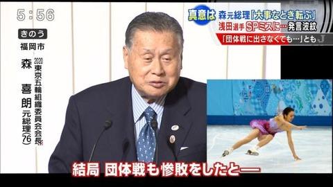 日本,衰退,原因,老人,団塊,老害