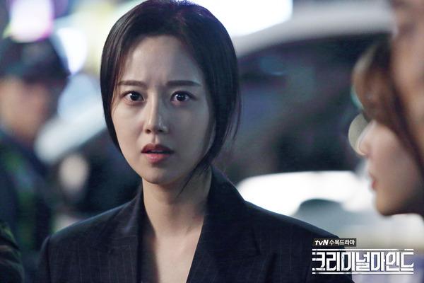 tvN 20170726-20