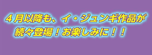 20180105-10