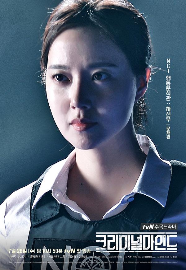 tvN 20170726-7