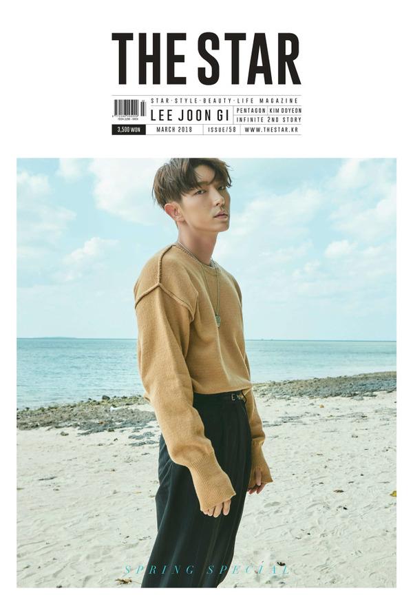 20180311 The Star Magazine-1