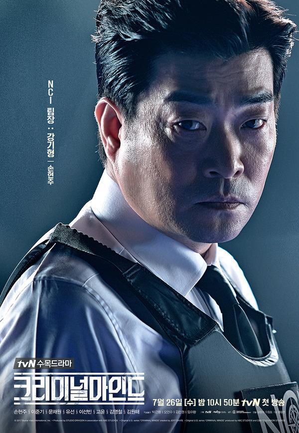 tvN 20170726-3
