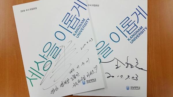 20170923 江南大学-30